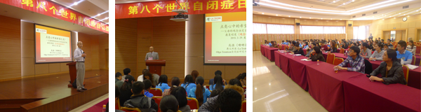 The intrepid Dr Yuan Gao, OTARC adjunct, addressed an Autism seminar in Xiamen, Fujian Province, China.